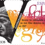 Efemérides. V Centenario de la reglas de ortografía española
