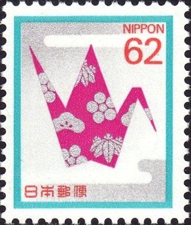 Japón 2